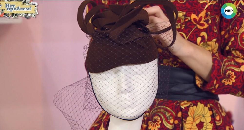 Как из старой шляпы сделать вуалетку